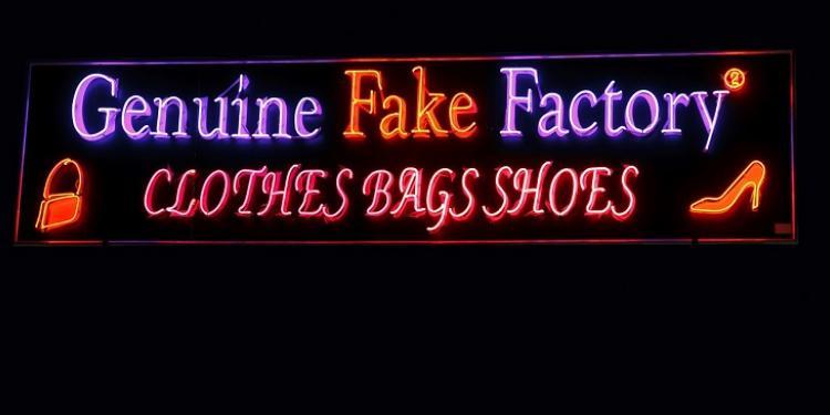 448ffc78a7 Immagine dell'articolo: <span>La contraffazione dei prodotti tessili e  degli articoli
